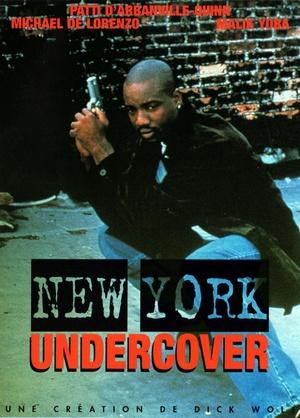 Сериал «Полицейские под прикрытием» (1994 – 1999)