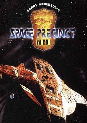 Серіал «Космічна поліцейська дільниця» (1994 – 1995)