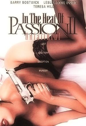 Фільм «В огне страсти 2» (1994)