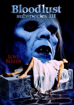 Фільм «Підвиди 3: Спрага крові» (1993)