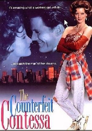 Фильм «Фальшивая конкурсантка» (1994)