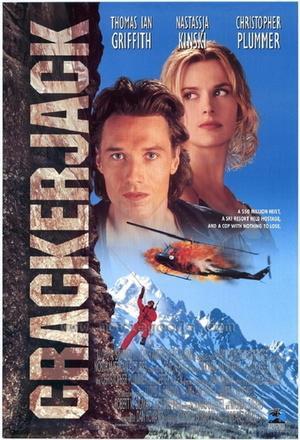 Фильм «Заложники» (1994)