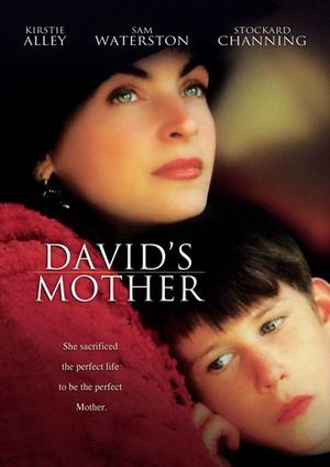 Фільм «Мать Дэвида» (1994)
