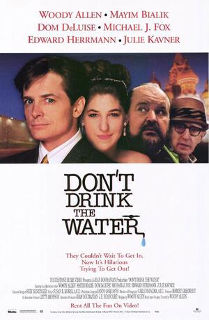 Фільм «Не пей воду» (1994)