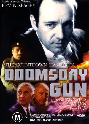 Фільм «Оружие страшного суда» (1994)