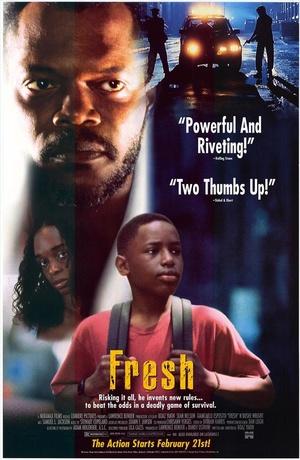 Фільм «Дерзкий» (1994)