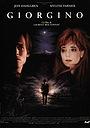 Фільм «Джорджино» (1994)