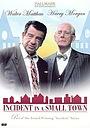 Фильм «Инцидент в небольшом городке» (1994)