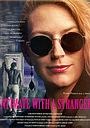 Фільм «Интим с посторонним» (1994)