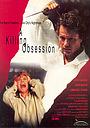 Фільм «Убийственное наваждение» (1994)