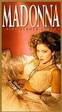 Фільм «Мадонна: Потерянная невинность» (1994)