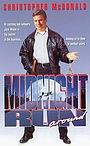 Фільм «Успеть до полуночи: Беготня» (1994)