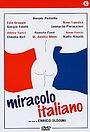 Фильм «Итальянское чудо» (1994)