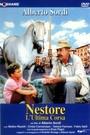 Фильм «Последняя поездка Нестора» (1994)