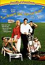 Фильм «Коси газон!» (1994)