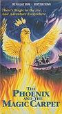 Фільм «Феникс и волшебный ковер» (1995)