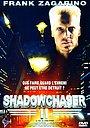 Фільм «Проект «Переслідувач тіні» 2» (1994)