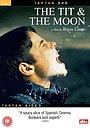 Фільм «Цицька і місяць» (1994)