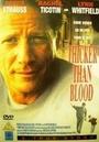 Фильм «Гуще крови: История Ларри МакЛиндена» (1994)
