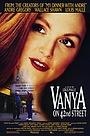 Фильм «Ваня с 42-й улицы» (1994)