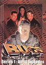 Серіал «Электронные жучки» (1995 – 1999)