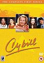 Серіал «Сібілл» (1995 – 1998)