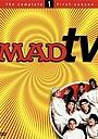 Сериал «Безумное телевидение» (1995 – 2016)