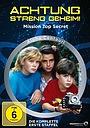 Серіал «Секретная миссия» (1993 – 1995)