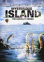 Серіал «Таинственный остров» (1995)