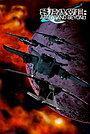 Сериал «Космос: Далекие уголки» (1995 – 1996)