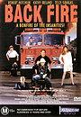 Фильм «Огненный вопль» (1995)