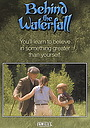 Фільм «За водопадом» (1995)