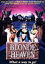 Фильм «В раю с блондинкой» (1995)