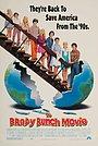 Фильм «Семейка Брэди» (1995)
