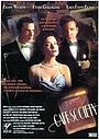 Фільм «Клубное общество» (1995)