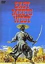 Фильм «East Meets West» (1995)