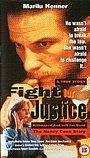 Фільм «Борьба за справедливость: История Нэнси Конн» (1995)