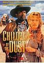 Фільм «Дети праха» (1995)
