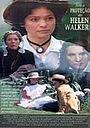 Фільм «Призрак Хелен Уокер» (1995)