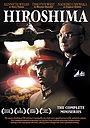 Фільм «Хиросима» (1995)