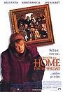Фільм «Домой на праздники» (1995)