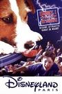 Фільм «Дорогая, я уменьшил зрителей» (1994)