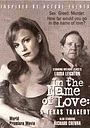 Фільм «Во имя любви: Техасская трагедия» (1995)