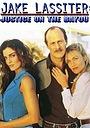 Фільм «Свидетель Смерть» (1995)