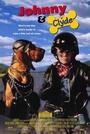 Фільм «Джонни и Клайд» (1995)
