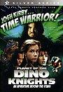 Фільм «Джош Кірбі… Воїн часу!» (1995)