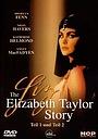 Фільм «Лиз: История Элизабет Тейлор» (1995)