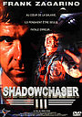 Фільм «Проект «Переслідувач тіні» 3» (1995)