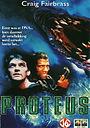 Фільм «Протеус» (1995)