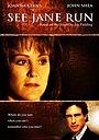 Фільм «See Jane Run» (1995)